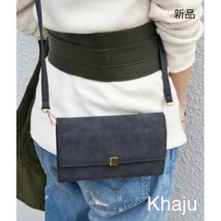 カージュ(Khaju)の新品★『Khaju』ウォレットバッグ★定価¥5940(ショルダーバッグ)