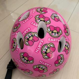 アースマジック(EARTHMAGIC)のアースマジック ヘルメット 自転車(自転車)