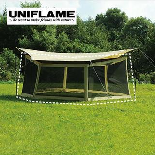 ユニフレーム(UNIFLAME)のUNIFLAME(ユニフレーム) REVOメッシュウォール 600(テント/タープ)