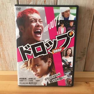 シュウエイシャ(集英社)の「ドロップ」 スタンダード・エディション DVD(日本映画)