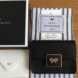 アニヤハインドマーチ(ANYA HINDMARCH)の(Bobbed様)未使用アニヤハインドマーチ♡定番リボンのミニ財布(財布)