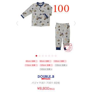ダブルビー(DOUBLE.B)の新品未開封★ダブルビー 長袖パジャマ 100サイズ(パジャマ)