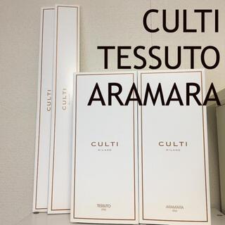 アクタス(ACTUS)のCULTI(クルティ) ディフューザー 1000ml   2個セット(アロマディフューザー)