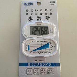 タニタ(TANITA)のタニタ 歩数計 新品(エクササイズ用品)
