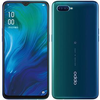 オッポ(OPPO)のOPPO RenoA ブルー 64GB (スマートフォン本体)