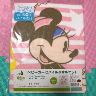 ディズニー(Disney)の新品 ディズニー ミッキー ミニー ブランケット ガーゼタオルケット 膝掛け(タオルケット)