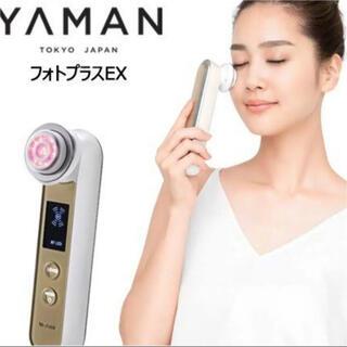 ヤーマン(YA-MAN)のmomo様専用 ヤーマンフォトプラスEX(フェイスケア/美顔器)