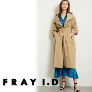 FRAY I.D - フレイアイディー ライナー付きトレンチコート 新品未使用タグ付き