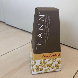 タン(THANN)のTHANN Aromatic Wood RICE GRAIN SOAP BAR(ボディソープ/石鹸)