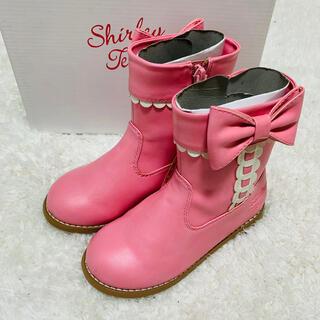 シャーリーテンプル(Shirley Temple)の新品 シャーリーテンプル はしごリボン ブーツ 17cm(ブーツ)