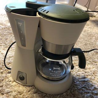 デロンギ(DeLonghi)のBRUNO 4カップコーヒーメーカー(コーヒーメーカー)