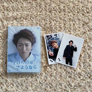 アラシ(嵐)の嵐 大野智 24時間テレビ「今日の日はさようなら」DVD(TVドラマ)