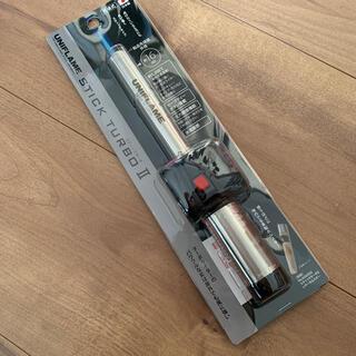 ユニフレーム(UNIFLAME)の新品 未使用 ユニフレーム スティックターボⅡ(調理器具)