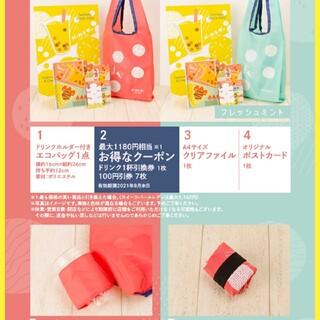 パールレディ★福袋2021★新品未開封(フード/ドリンク券)
