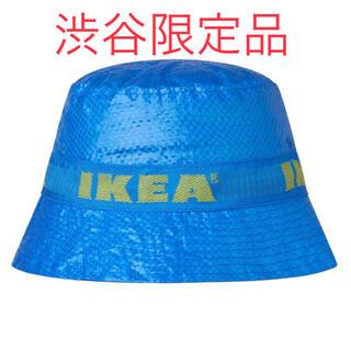 イケア(IKEA)のIKEA クノルヴァ帽子ブルー(ニット帽/ビーニー)