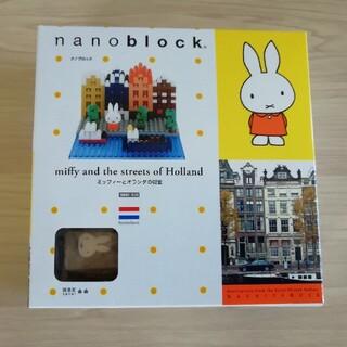 カワダ(Kawada)のナノブロック ミッフィーとオランダの街並(積み木/ブロック)