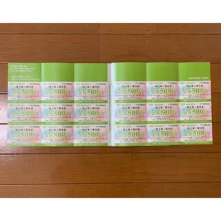 ワタミ(ワタミ)のワタミ株主優待 9000円分(レストラン/食事券)