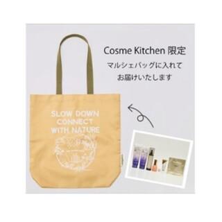 コスメキッチン(Cosme Kitchen)のコスメキッチン エコバッグのみ(エコバッグ)