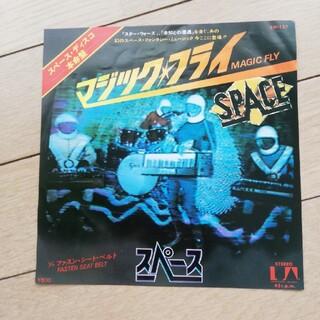 マジックフライ スペース EPレコード(クラブ/ダンス)