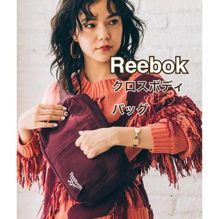リーボック(Reebok)のReebok クロスボディバッグ レディース メンズ(ボディーバッグ)