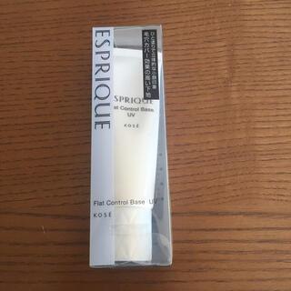 エスプリーク(ESPRIQUE)のエスプリーク フラットコントロールベースUV(化粧下地)