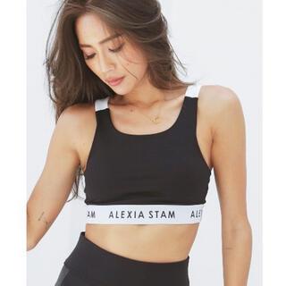 ALEXIA STAM - アリシアスタン トレーニングウェア 新品未使用