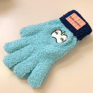 チュチュアンナ(tutuanna)のモコモコ手袋(手袋)