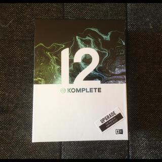 【新品・未開封】KOMPLETE 12 UPG(パッケージ版)(DAWソフトウェア)