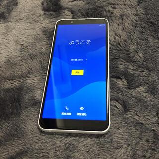 アクオス(AQUOS)の★美品 simフリー AQUOS SENSE3 basic シルバー(スマートフォン本体)