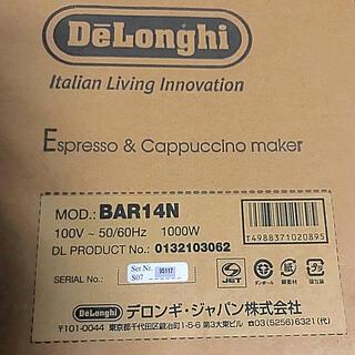 デロンギ(DeLonghi)のDeLonghi エスプレッソ&カプチーノメーカー(エスプレッソマシン)