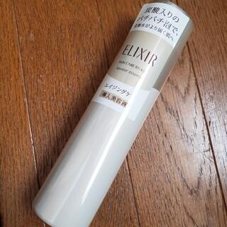 エリクシール(ELIXIR)のエリクシール シュペリエル ブースターエッセンス  90g(ブースター/導入液)