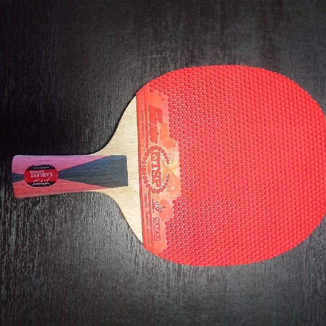 Yasaka(ヤサカ)の卓球ラケット ヤサカ 「アーレストカーボン」中国式 スポーツ/アウトドアのスポーツ/アウトドア その他(卓球)の商品写真