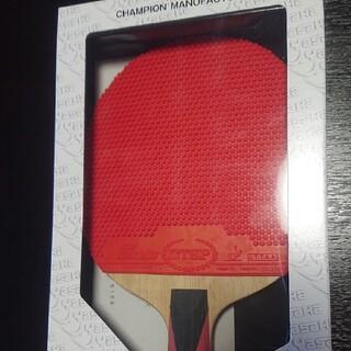 ヤサカ(Yasaka)の卓球ラケット ヤサカ 「アーレストカーボン」中国式(卓球)