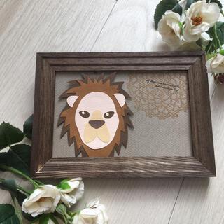 【ベビー&キッズカットアート】ライオン9(胎毛筆)