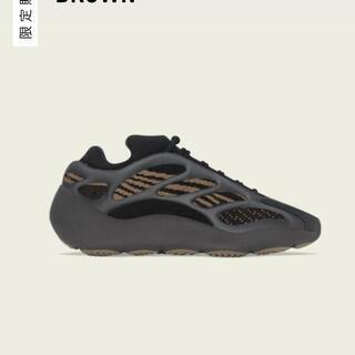 アディダス(adidas)のadidas YEEZY 700 V3 (スニーカー)