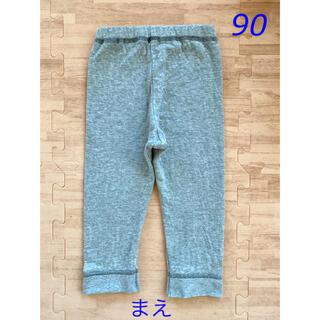 コンビミニ(Combi mini)のあったかレギンス 肌着 パンツ 90(下着)