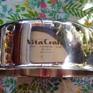 ビタクラフト(Vita Craft)のlemonjelly様ご予約品です!ビタクラフト ハイドーム(鍋/フライパン)