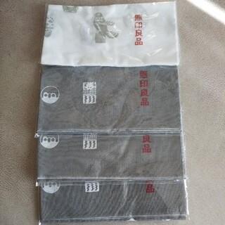ムジルシリョウヒン(MUJI (無印良品))の新品 無印良品 手ぬぐい 4点(タオル/バス用品)