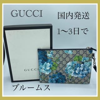 グッチ(Gucci)の新品 GUCCI クラッチバッグ 花柄 フラワー ブルームス GG レア バッグ(セカンドバッグ/クラッチバッグ)