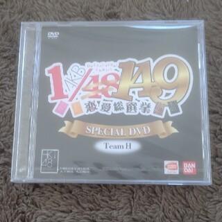 エイチケーティーフォーティーエイト(HKT48)のAKB48 DVD(アイドルグッズ)