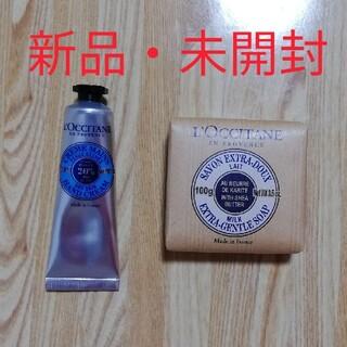 ロクシタン(L'OCCITANE)のロクシタン シア ハンドクリーム 石鹸 セット(ハンドクリーム)