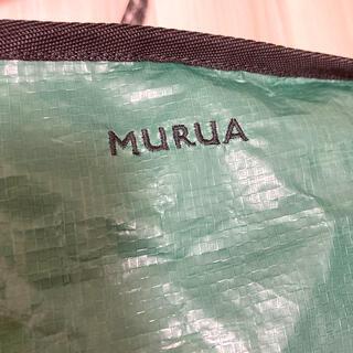 ムルーア(MURUA)のビニールバッグ(ショップ袋)