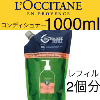 ロクシタン(L'OCCITANE)のロクシタン ファイブハーブス リペアリングコンディショナー 1000mL(コンディショナー/リンス)