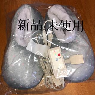 コイズミ(KOIZUMI)の足温器 電気スリッパ KOIZUMI KDF-4002/H(電気ヒーター)