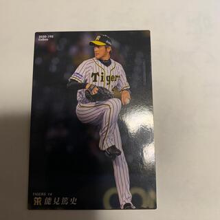 ハンシンタイガース(阪神タイガース)のカルビー プロ野球チップス 阪神 能見篤史(スポーツ選手)