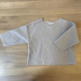 コドモビームス(こどもビームス)のソフトフリースT  クリーム 90cm(Tシャツ/カットソー)