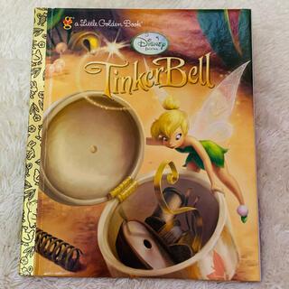 ディズニー(Disney)のDisney洋書『ティンカーベル』(洋書)