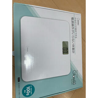 Body Scale グラッセ Glasse 体重計(体重計)
