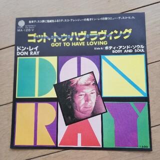 ゴットトゥハヴラヴィング ドンレイ EPレコード(クラブ/ダンス)