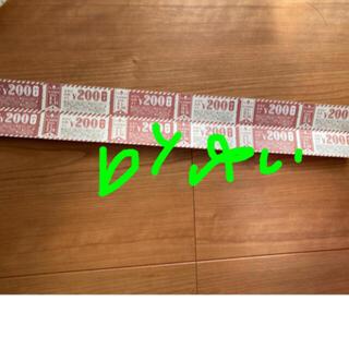 ハートブレッドアンティークで使える割引券(フード/ドリンク券)